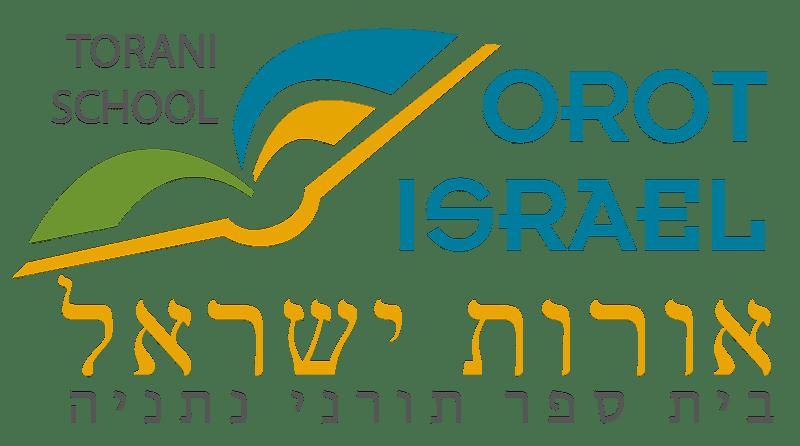 OROT_ISRAEL