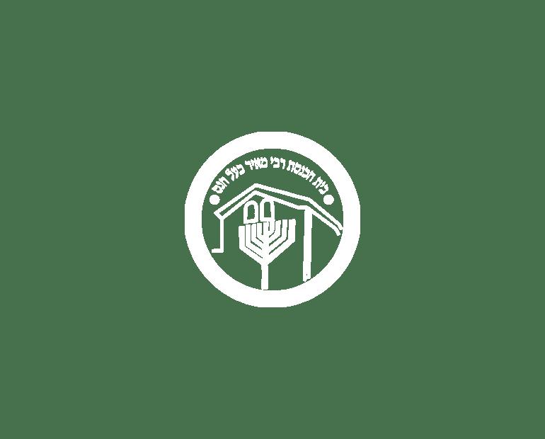 chaareihessed-logo